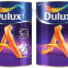 dulux-ambiance-5-in-1_m