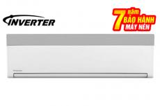 ĐIỀU HÒA 1 CHIỀU INVERTER PANASONIC VU12SKH-8 12.000 BTU