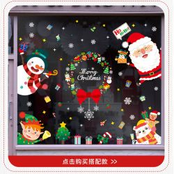 Decal Merry Christmas số 14