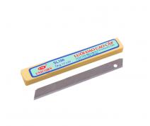 Lưỡi dao rọc giấy nhỏ