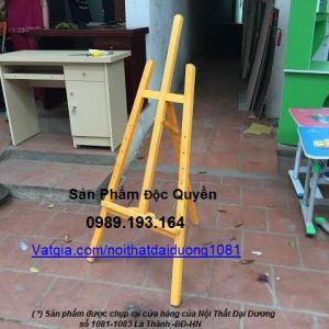 Giá vẽ gỗ màu vàng đỡ bảng vẽ GV02V