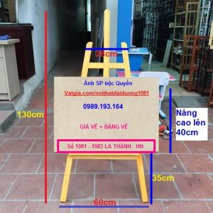 Giá đỡ bảng vẽ đa năng bằng gỗ màu vàng GV02V
