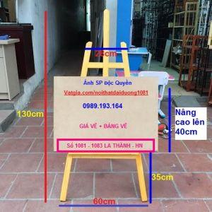 Bảng vẽ + giá vẽ gỗ màu vàng BV60x80/GV02V