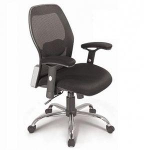 Ghế văn phòng GX205A-M