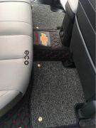 Lựa chọn thảm lót sàn ô tô cho dòng xe toyota