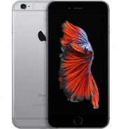 iPhone 6s 16GB (GRAY)