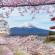 Khám phá những cảnh đẹp đặc sắc quanh núi Phú Sĩ Nhật Bản