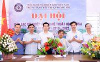 ĐẠI HỘI CLB ẢNH HOÀNG MAI KHÓA I 2019 - 2022