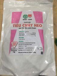 TIÊU CHẢY HEO (100gr/1kg)