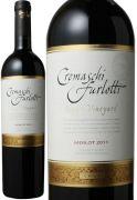 Rượu vang Cremaschi Furlotti Single Vineyard