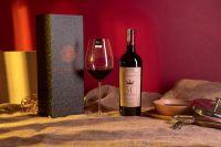 Quà Tết 2018 - Rượu Vang 50 Aniversario