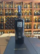 Rượu Vang Ý  PIERA – MARTTELLOZZO – MERLOT