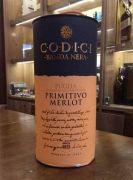 Vang Ý Codici Tarantino Primitivo Merlot (bịch 3L)