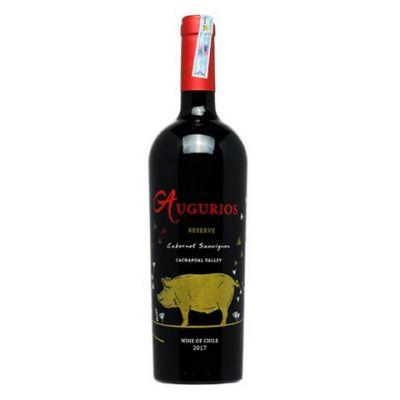 Rượu Vang Augurios Reserve Cabernet Sauvigon