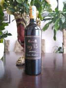 Rượu Vang đỏ Bordeaux 1935