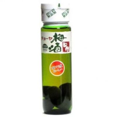 Rượu Mơ Choya Nhật Bản