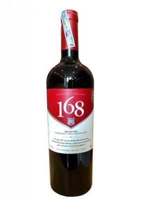 Rượu Vang Chile 168 giá tốt nhất