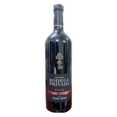 Rượu Vang Argentina Bodega Privada Epico