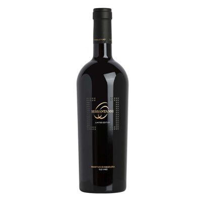 Rượu Vang Ý 60 Sessantanni Limited Edition