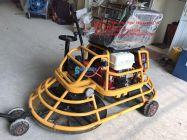 Máy Xoa Bê Tông Chạy Xăng (có bánh xe) DMRS1000