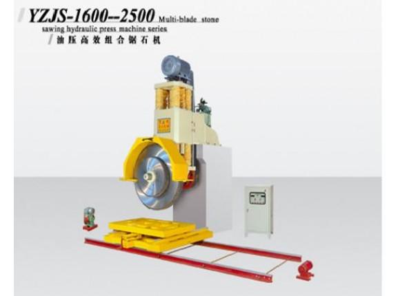 Model YZJS - 1600