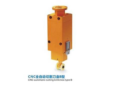 Hộp dao cắt kính CNC - B