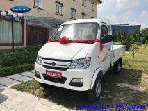 Xe tải Trường Giang KY5 tải trọng 995kg