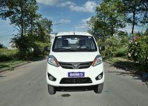 Xe tải Foton Gratour T3 995kg động cơ Euro 4