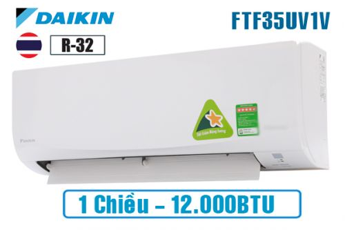 MÁY LẠNH DAIKIN 1.5HP FTF35UV1V (2020)