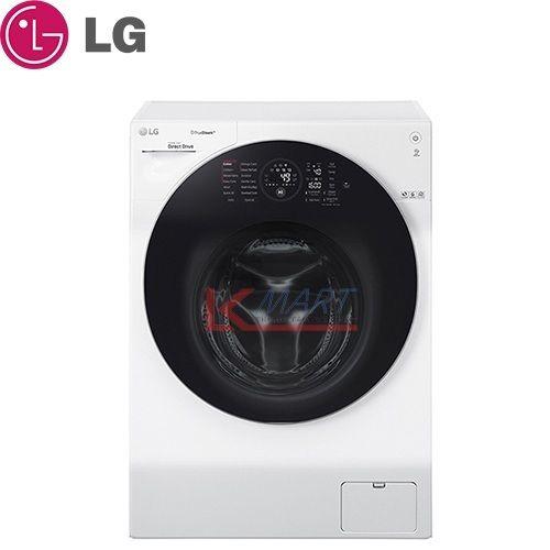 Máy giặt sấy LG inverter FG1405H3W