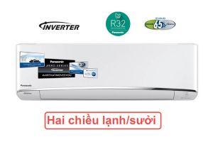 Điều hòa Panasonic inverter 2 chiều 18.000BTU gas R32 Z18TKH-8