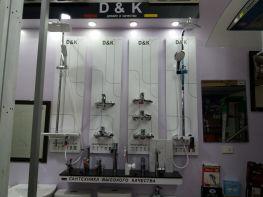 Sen vòi D&K nhập khẩu nguyên chiếc