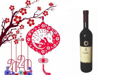 RƯỢU VANG - Essential/ Merlot- Cabernet 750ml Sauvignon