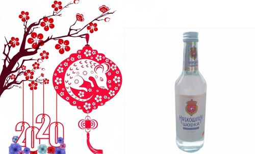 Rượu Wodka Haskowitch