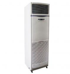 Máy hút ẩm công nghiệp FujiE HM-1688D