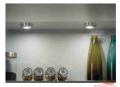Hệ thống đèn chiếu sáng tủ bếp và tủ áo