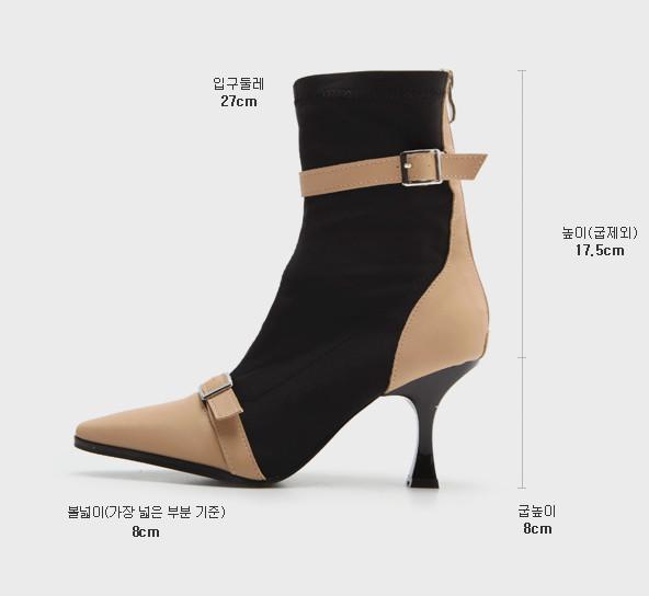 Boots cổ thấp Sovo Hàn Quốc 101063