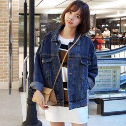 Áo khoác nữ Dahong Hàn Quốc 221079