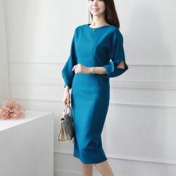 Váy liền thân Codishe Hàn Quốc 171255