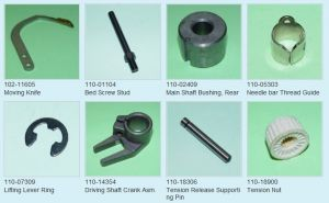 OTHERS(1) JUKI sewing machine parts
