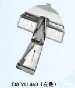 HM463 folder binder hemmer