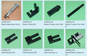 B916/917(1) Brother sewing machine parts