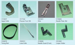 VG2700/VG3721(1) YAMATO sewing machine parts
