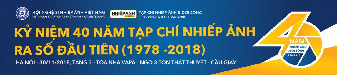 Kỷ niệm 40 năm header