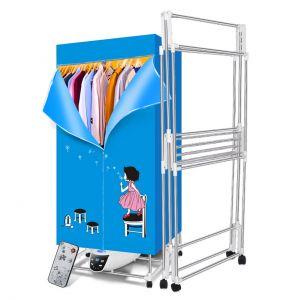 Tủ ( máy ) sấy quần áo GYJ - 01