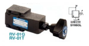 Van an toàn lưu lượng nhỏ RV-01T(G)/ RV-02T(G)
