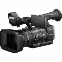 Sony HXR-NX3 P N