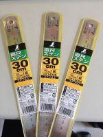 Thước lá shinwa Nhật 0 - 300mm 14028