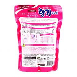 Nước xả vải Hàn Quốc Aroma Frora dạng túi 1.3L