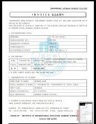 Invoice Du học Hàn Quốc là gì? Đây là câu hỏi mà một số bạn trẻ muốn biết
